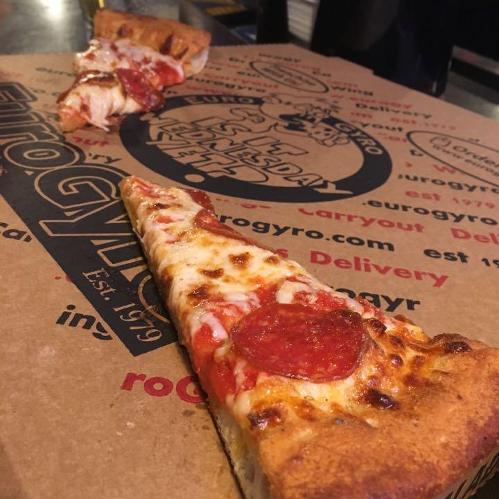 Rutherfordnd S Pizza Review At Euro Gyro One Bite Hulgaliselt vaatamisväärsusi, sealhulgas falls river square, waterworks park, on lähikonda külastades möödapääsmatud. one bite app