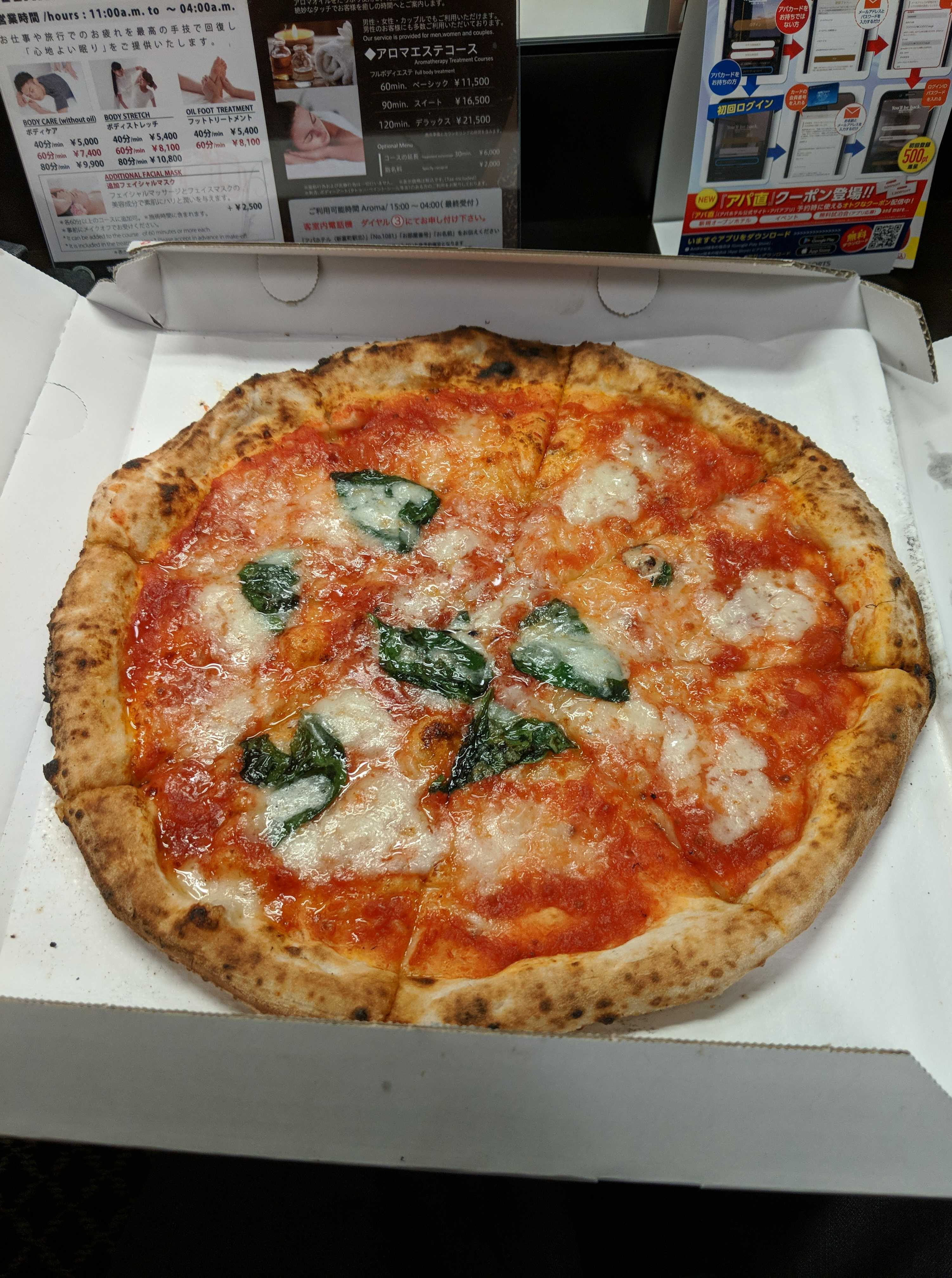 matt.brod1 on One Bite Pizza App